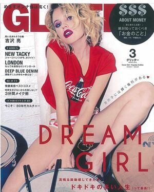 My cover is out! @glitter.mag I don't play the drums but my Dad does. 😎#kawaii